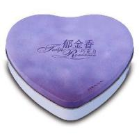 Wholesale Heart Shape Tin Box (MN0004) from china suppliers