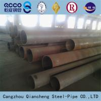 Wholesale ASTM A53 Carbon seamless steel pipe from china suppliers