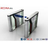 Wholesale Drop Arm Electronic Barrier Gates Two Door / Way Assemble Access Control from china suppliers