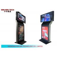 Wholesale Android 4.2 Double Sided Display Advertising Player for Metro Station from china suppliers