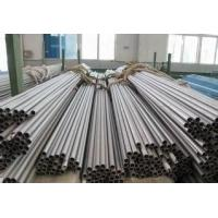 Wholesale 30M ASTM Stainless Steel boiler tube , Cold Drawn Steel Pipe / piping from china suppliers