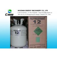 Wholesale Air Conditioner Refilling Cas No. 75-71-8 CFC Refrigerants Gas With High Purity from china suppliers