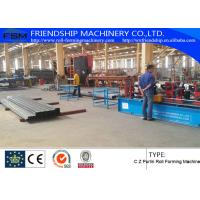Wholesale GCr15 C Z Purlin Roof Panel Roll Forming Machine With PLC Control System from china suppliers