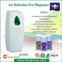 Wholesale Automatic Freshener Dispenser For Home , Air Freshener Supplier from china suppliers