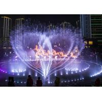 Quality dancing and singing water feature with musical water fountain build in the city for sale
