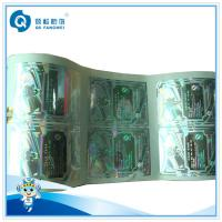 Wholesale Destructible Tamper Proof PET Labels For Unique Requirements from china suppliers