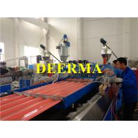 Wholesale Stable PVC Board Production Line Plastic Sheet Extrusion Machine with ASA from china suppliers