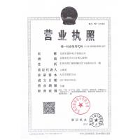 ecocables electronics co.,ltd Certifications