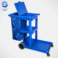 Wholesale Restaurant Blue Janitor Serving Trolley with Wheels , 114*51*98cm from china suppliers