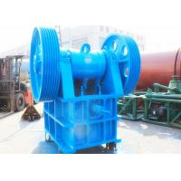 Wholesale 6Kw - 15Kw Deep Cavity Jaw Crusher Machine For Limestone Production Line PE 250 × 400 from china suppliers