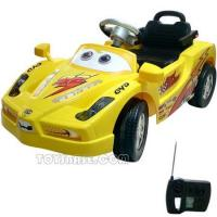 Wholesale 4 Channel RC Ride on Car with Music (99816F) from china suppliers