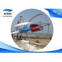China Grid - Tie 3000W Home Power Solution Rooftop Wind Generators 5m / s Start Speed on sale