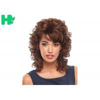 Wholesale Pretty  Synthetic Hair Wigs / Heat Resistant 14 Inches Synthetic No Lace Hair Wig from china suppliers