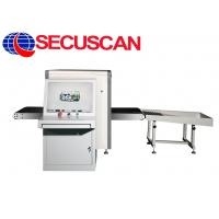 Quality Remote Network X Ray Baggage Scanner Machine for Convention Centers for sale
