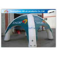Wholesale Commercial 4 Legs Spider Airtight Air Camping Tent Igloo Sun Shade for Promotion from china suppliers