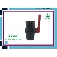 Wholesale Agricultural Irrigation Compact UPVC Ball Valve With Round Level Handle from china suppliers