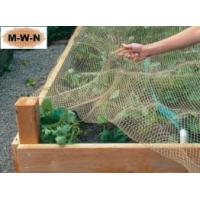 Wholesale BirdNetting from china suppliers