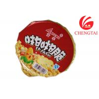 Wholesale Customized Costum Printed Plasitc Cup Sealer Film For Puffed Rices Pakaging from china suppliers