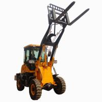 Wholesale 1.0T Small loader with EPA Engine from china suppliers