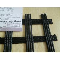 Wholesale PVC Coated Polyester Geogrid Anti Aging For Railway , 30KNM - 800KNM from china suppliers