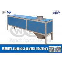 Wholesale Automatic 8 Layer Quartz Magnetic Drawer Separator Cabinet for Powder from china suppliers