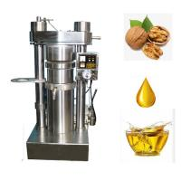 Wholesale Walnut Oil / Olive Oil Processing Machine Electric Oil Press Machine Automatic Operation from china suppliers