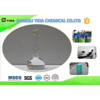 Wholesale Metal cleaning Solvent Dipropylene Glycol N-butyl Ether Cas No 29911-28-2 With Low odor from china suppliers