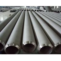 """Wholesale Large Diameter 25"""" Austenitic Stainless Steel Pipe 304 for Chemical Industry from china suppliers"""