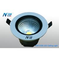 Wholesale High Efficiency 10W COB LED Ceiling Light , 810lm LED Ceiling Spotlights from china suppliers