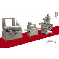 Wholesale Automatically Aligning Biscuit Making Machine , Cookie Making Machine from china suppliers