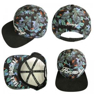 Dark Green Leaf 5 Panel Camper Hat With Logo Printed Korean Style