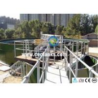 Wholesale Glass lined bolted chemical holding tanks , anaerobic waste water treatment  from china suppliers
