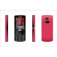 Wholesale Plastic Pixel Mobile Phone with 2.4 inch and Dual Sim Cards from china suppliers