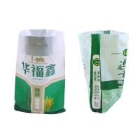 Wholesale 50Kg PP Woven Packaging Bags , PP Woven Polypropylene Feed Bags from china suppliers