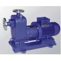 Wholesale Stainless Steel  Self-Priming Magnetic  Pump from china suppliers