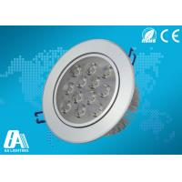 Wholesale 12 Watts LED Ceiling Downlights 6500K Led Ceiling Lamps For Hotel from china suppliers
