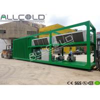 Wholesale Automatically Vacuum Cooling System from china suppliers
