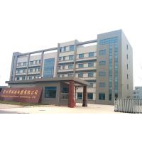 Zuoan Electric Appliance Co., Ltd.