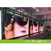 Quality P6 Outdoor LED Screen With Constant Driving , Video Wall Led Display For Public Square for sale