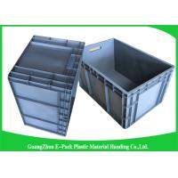 Wholesale 65 Litre Industrial  Euro Stacking Containers Heavy Duty Foldable Transport Space Saving from china suppliers