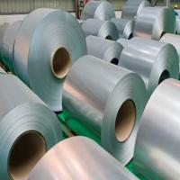 Wholesale steel coils, steel strips, stainless steel coils, galvanized coils, prepainted steel coils from china suppliers