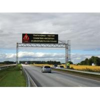 Quality High Brightness Electronic Traffic Signs Low Power Consumption For Highway for sale