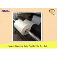 Quality HDPE & LDPE Co - Extruded Films For Air Cushion Film , 25mic 30mic 35mic Thickness for sale