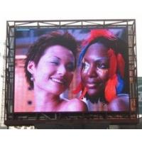 Wholesale Waterproof Full Color PH20mm Outdoor Super Thin Led Video Screen for airport from china suppliers