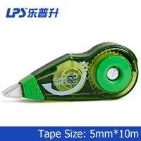 Wholesale School Student Yellow Colored Correction Tape Environmental Friendly No 9827 from china suppliers
