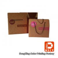 Wholesale Color Printing Collapsible Corrugated Cardboard Boxes Fashion For Present Packaging from china suppliers