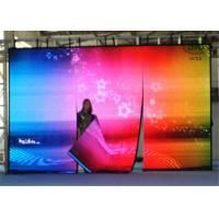Wholesale Public area stage show IP68 P25 Curtain LED Display with 6500cd/m2 brightness from china suppliers