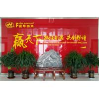 Weifang Fuhua Waterproof Co., Ltd