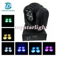 Buy cheap DJ / Disco 7*10w IP20 8bit Double Face Led Beam Moving Head With Wash from wholesalers