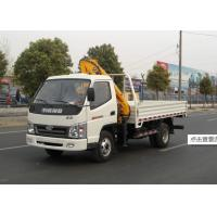 Wholesale Light Raise And Down XCMG Truck loader crane With 2.1 Ton, 20 L/min from china suppliers